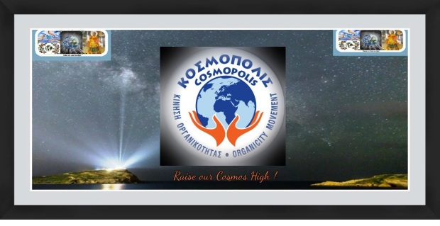 COSMOPOLIS 1