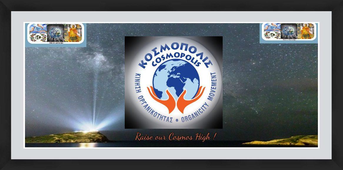 cropped-cosmopolis-1.jpg