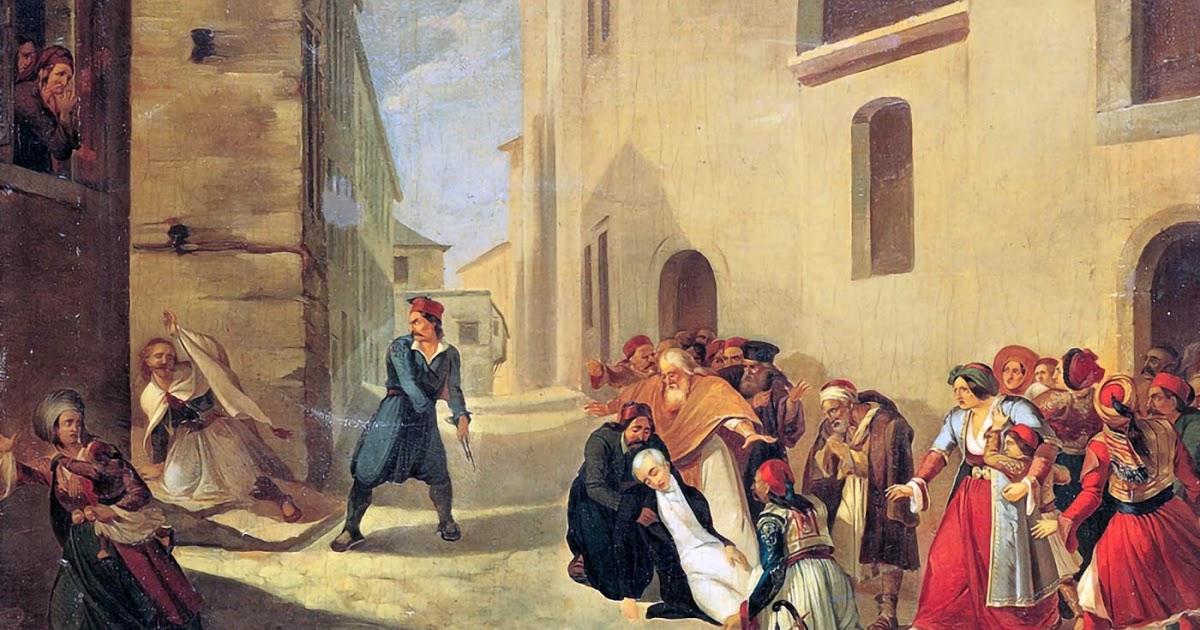 Η Αγγλία συνεχίζει να θεωρεί τον φάκελο της δολοφονίας του Καποδίστρια,  «άκρως απόρρητον»!